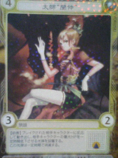 20070415_84772.JPG