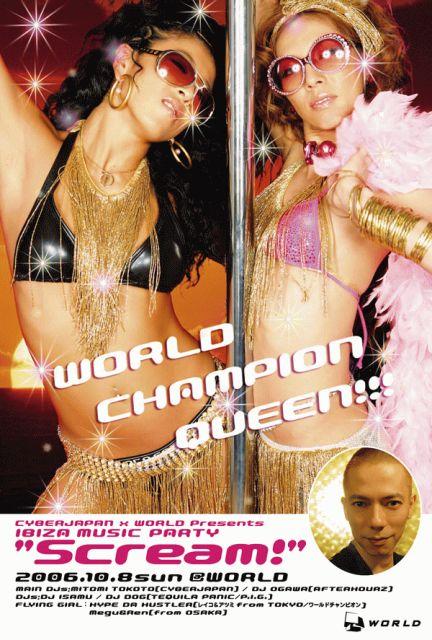 CYBER JAPAN&HYPE DA HUSTLER@WORD2006.10