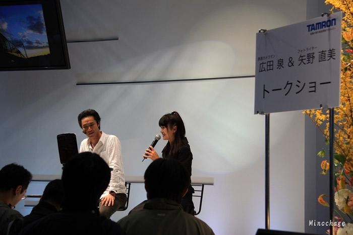 広田泉さん・矢野直美さん トークショー