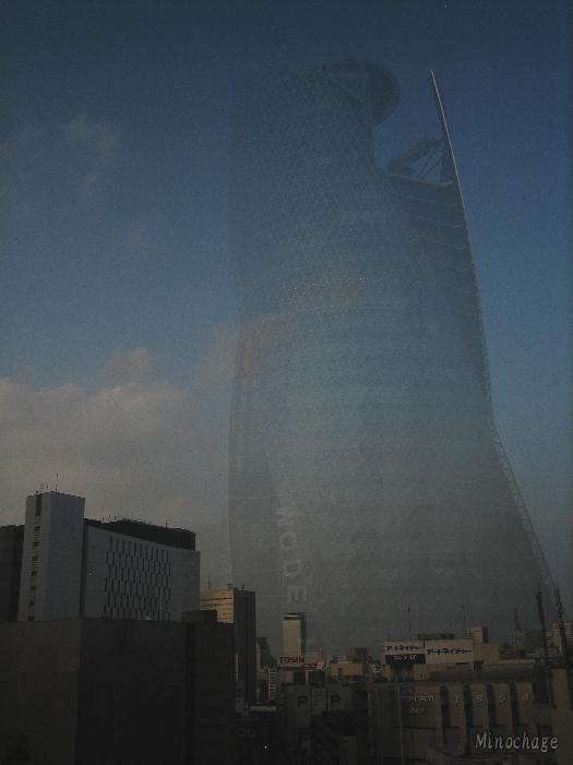HALスパイラルタワーズ
