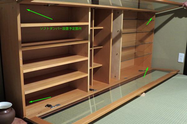 IKEA_BILLY大改造(1)