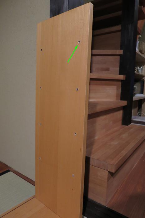 IKEA_BILLY大改造(5)