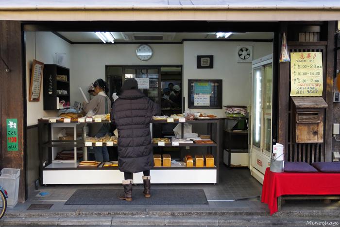 まるき製パン所(1)