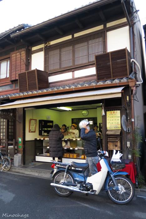 まるき製パン所(2)