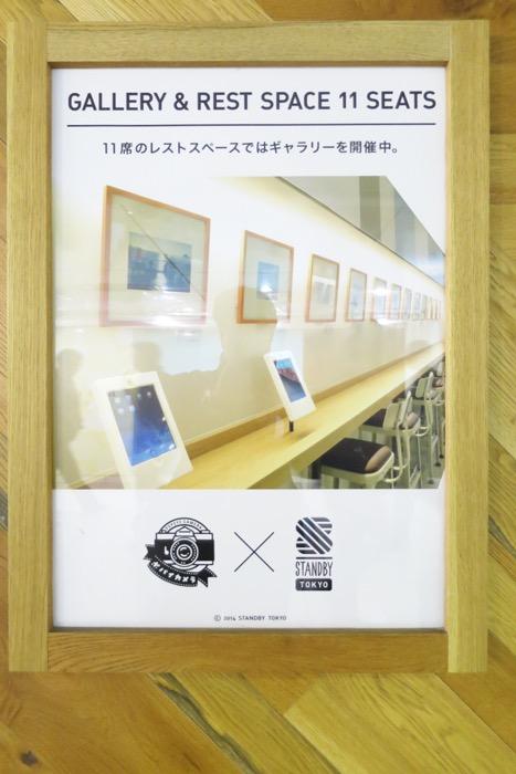 ポパイカメラ_スタンバイ東京2