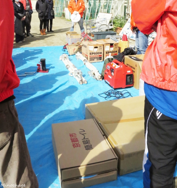 京都: 防災訓練