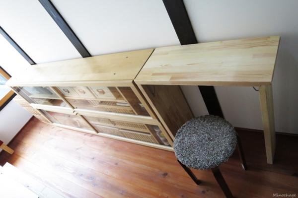 17F20-New-Desk3(700x466).jpg