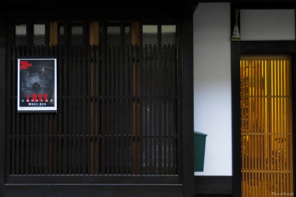 KyotoGraphieポスター設置