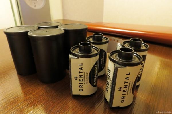 35mmフィルム Oriental New Seagul