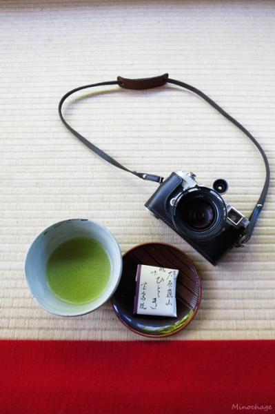 京都 大原 宝泉院