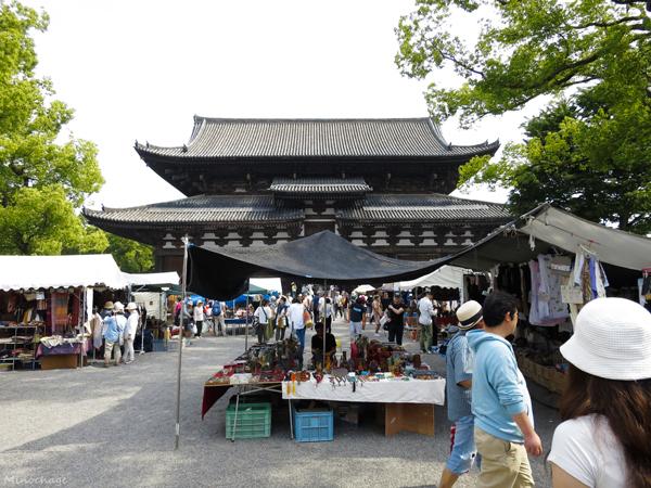 17H21_Koboichi006(600x450).jpg