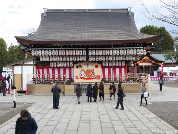 19年1月2日_八坂神社
