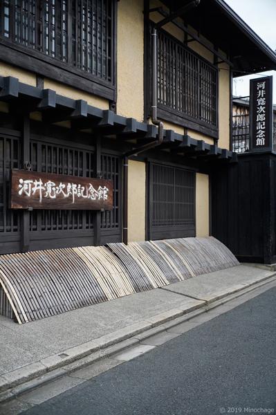 河井寛次郎記念館(1)