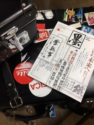 墨IMG_6309.JPG