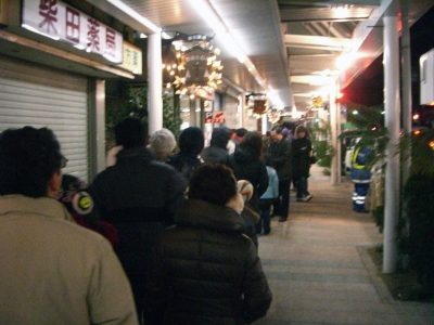 初売2011_03