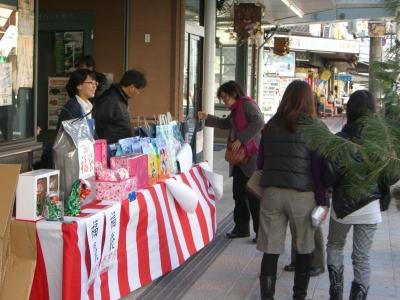 福袋売り場2011