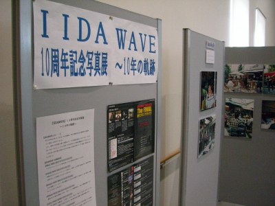 iidawave10th