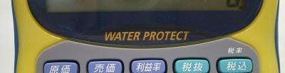waterprotect_dentaku