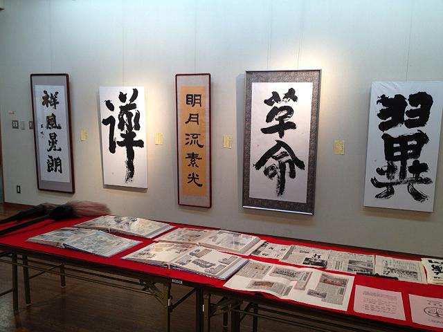風懐展2012