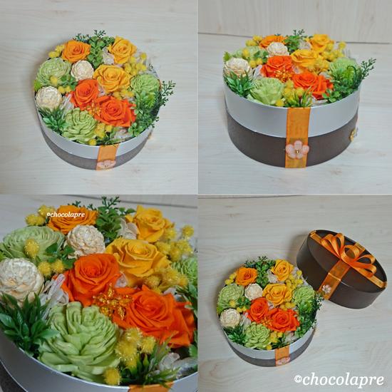 丸BOXプリザーブドアレンジの 花