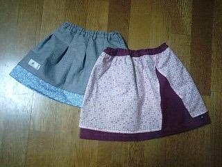 スカート2種