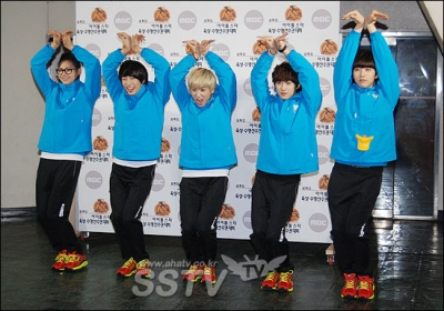 新年 韓国からのお届け物   B1A4