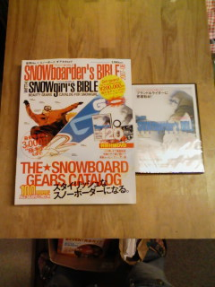 07/08SNOWBOARDERS BIBLE07/08入荷!