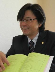 丸子行政書士