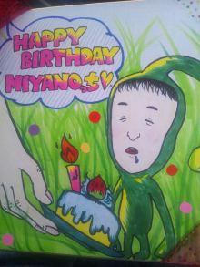 宮野秀夫 誕生日パーティ