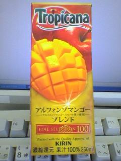 トロピカーナマンゴー