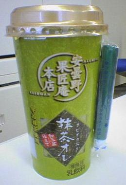 安曇野果匠庵本店 タピオカ入り抹茶オレ(和三盆仕立て)