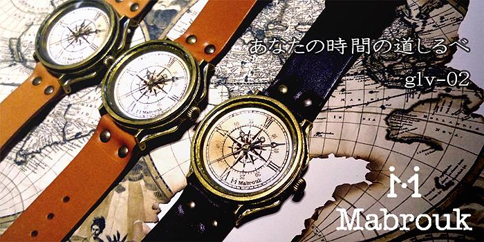 方位磁石 腕時計