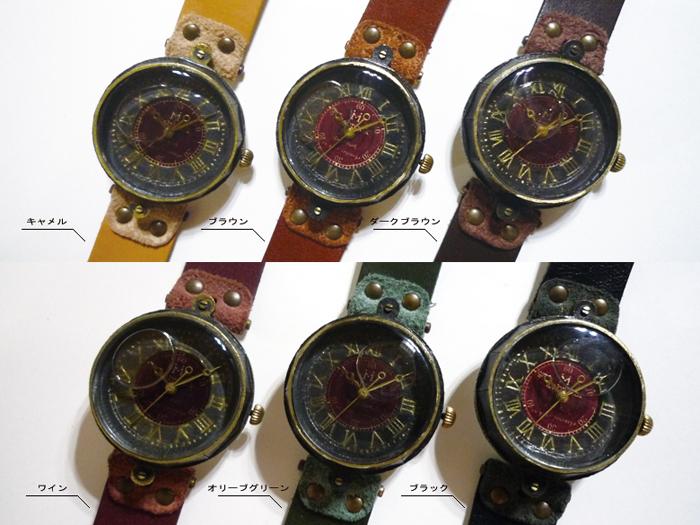 腕時計 ハンドメイド