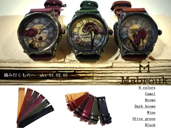 花 手作り腕時計
