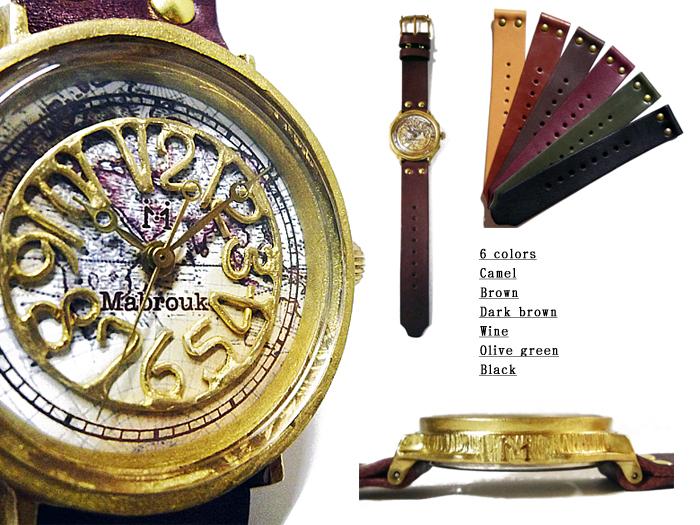 地図 腕時計 アンティーク