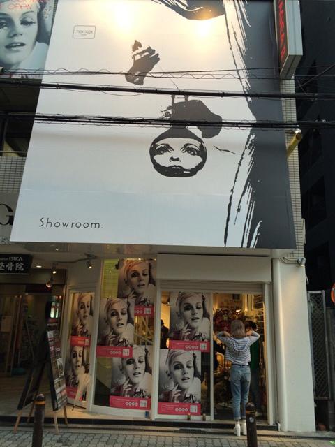 心斎橋 セレクトショップ