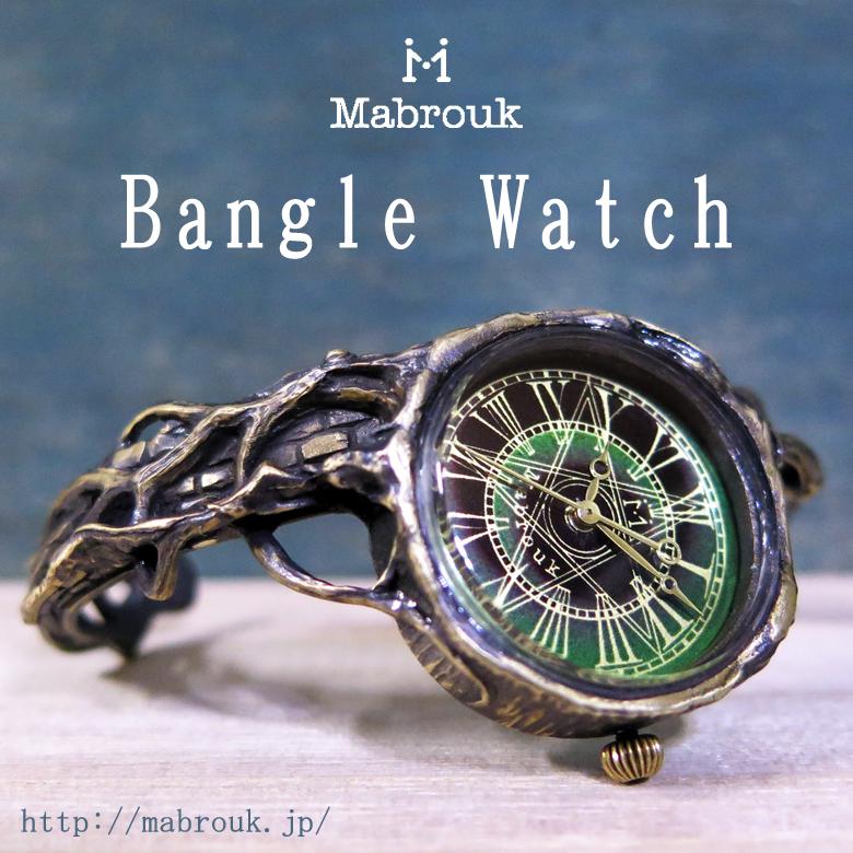 バングルウォッチ 真鍮