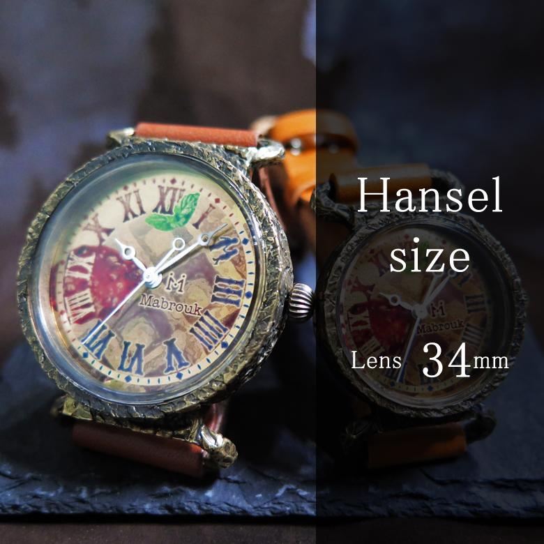 ヘンゼル 腕時計