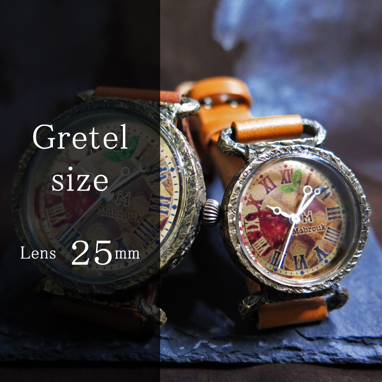 グレーテル 腕時計