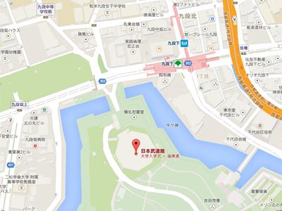 日本武道館 行き方