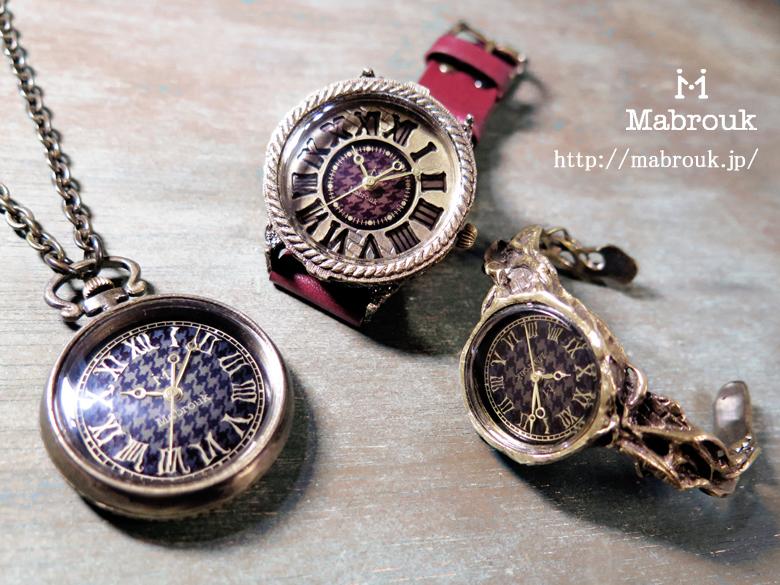 英国 時計