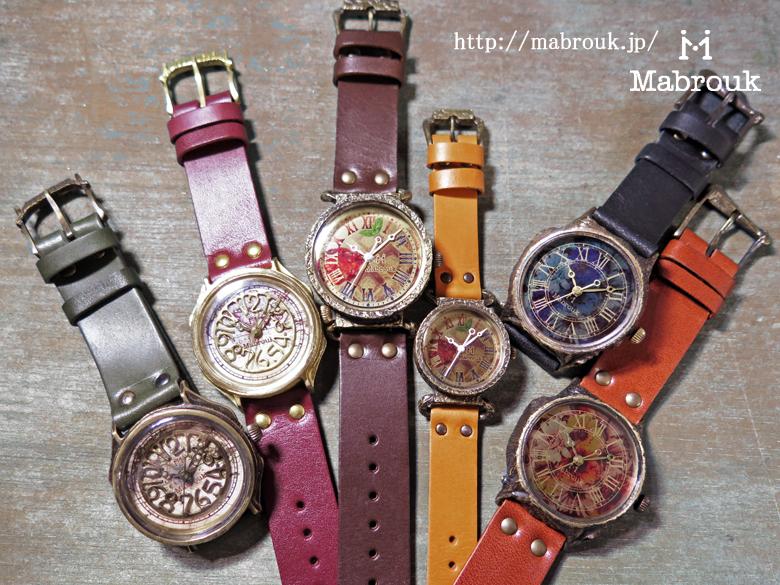 アートラッシュ 時計