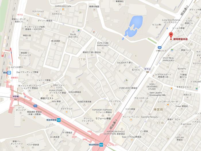 銀時原宿本店