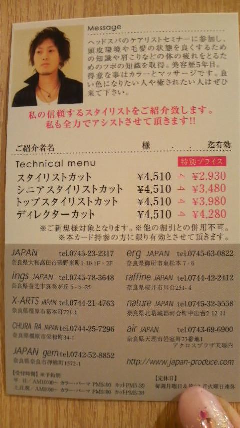 P1080063.JPG