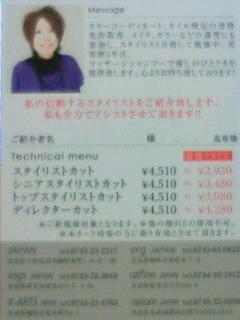 200903192320000.jpg