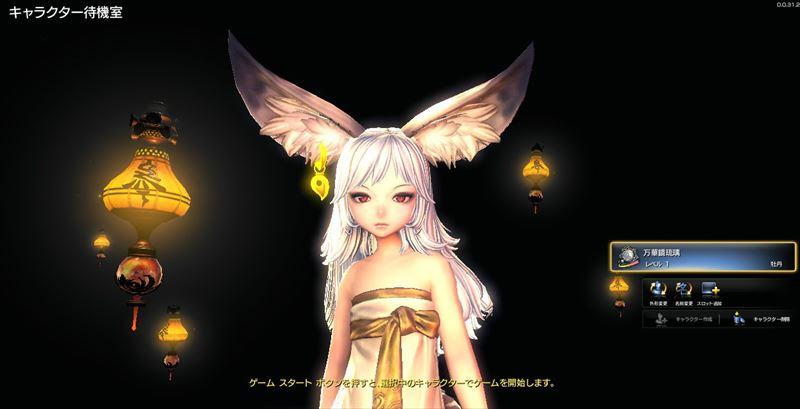20_photo0_R.jpg