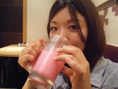 Emina Ogawa