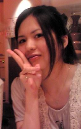 Eriko Hirakawa