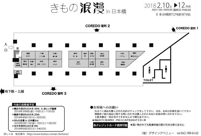 配置図2nd.jpg