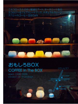 おもしろ日本語2011